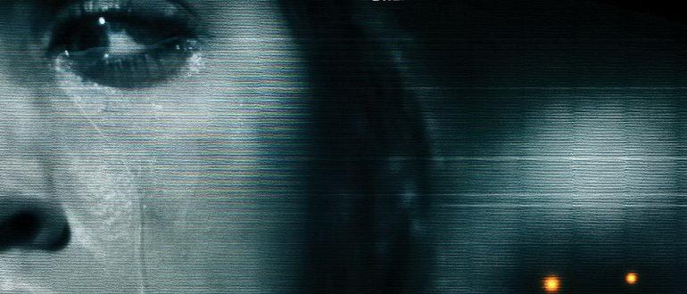 ужасы Свидетельство (2010)
