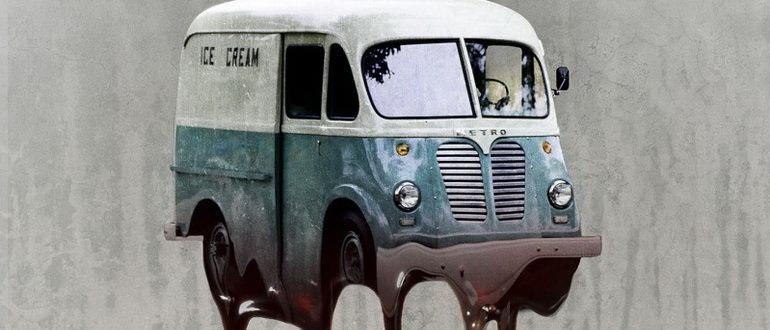 Фургончик с мороженым (2017)