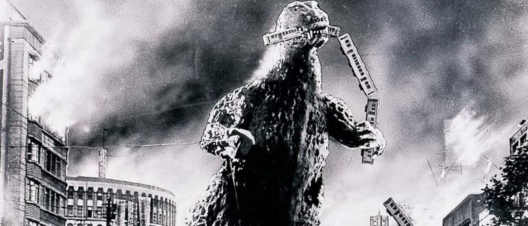 ужасы Годзилла (1954)