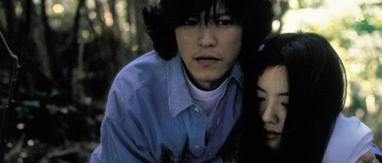 Звонок 0: Рождение (2000)