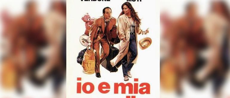 постер из фильма Я и моя сестра (1987)