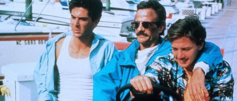 Уик-энд у Берни (1989)