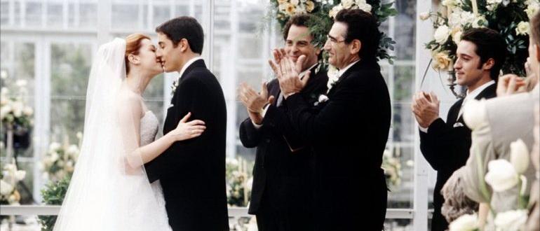 зарубежные фильмы про свадьбу список комедии