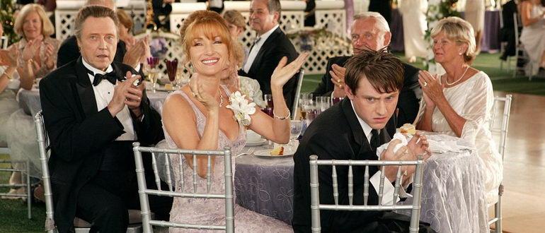 Незваные гости (2005)