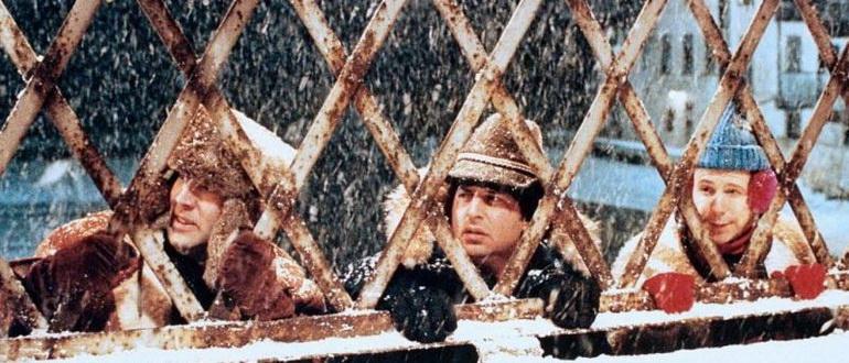 Пойманный в раю (1994)