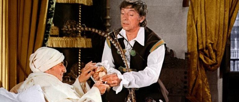 кадр из фильма Мания величия (1971)