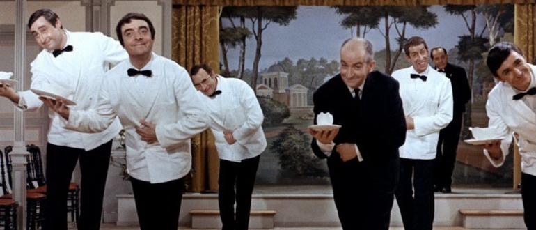 фильм Ресторан господина Септима (1966)