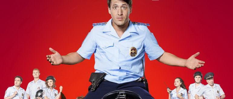 Конная полиция (2018)