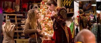романтические новогодние и рождественские фильмы