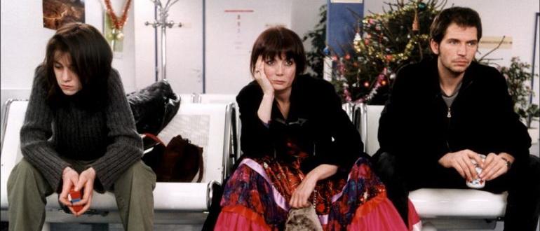 фильм Рождественский пирог (1999)