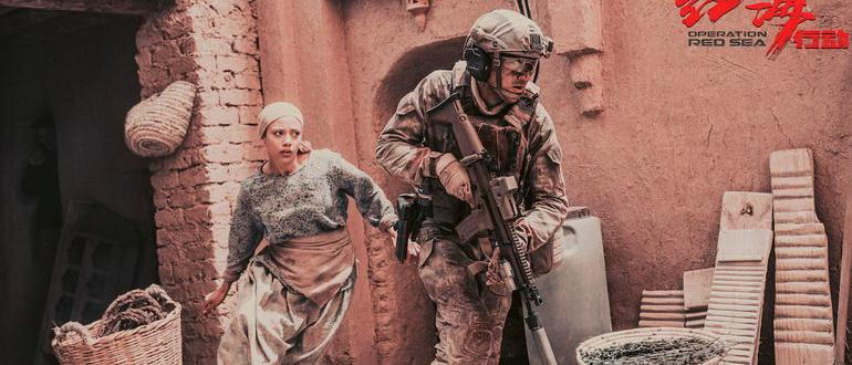 новинки кино 2018 китайские японские корейские боевики
