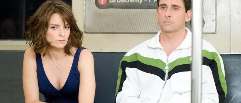 комедия Безумное свидание (2010)