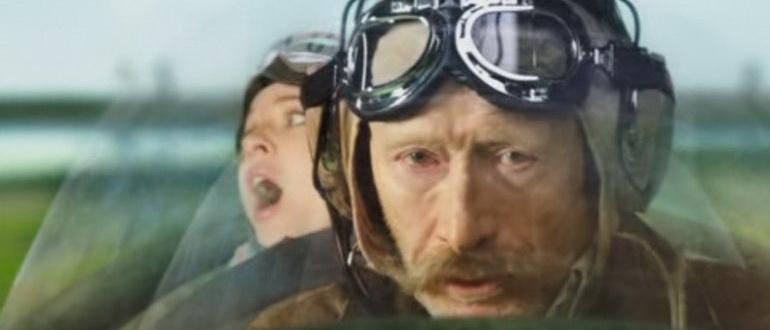 сцена из фильма Скорый «Москва-Россия» (2014)