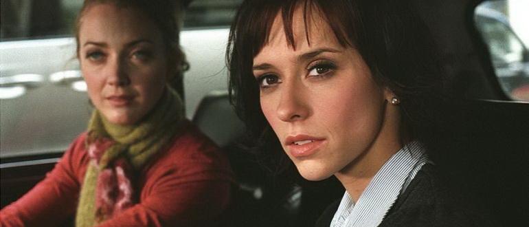 драма Если только (2004)