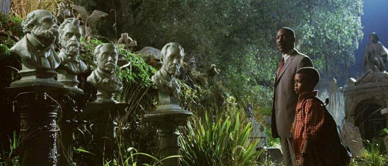 Особняк с привидениями (2004)