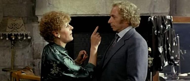 персонажи из фильма Как снег на голову (1983)