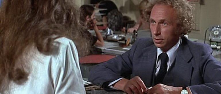 фильм Не упускай из виду (1975)