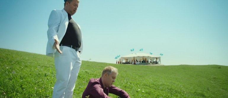 фильм Горько! 2 (2014)