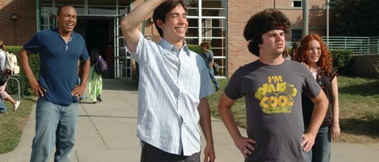 фильмы про колледж комедии