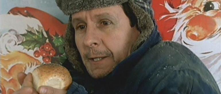 фильм Француз (2004)