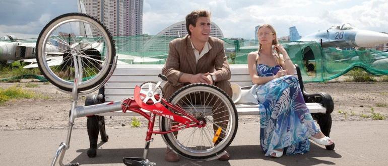 фильм Вождь разнокожих (2012)