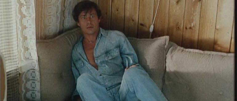 кадр из фильма Ловушка для одинокого мужчины (1990)