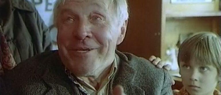 кадр из фильма Все будет хорошо (1995)
