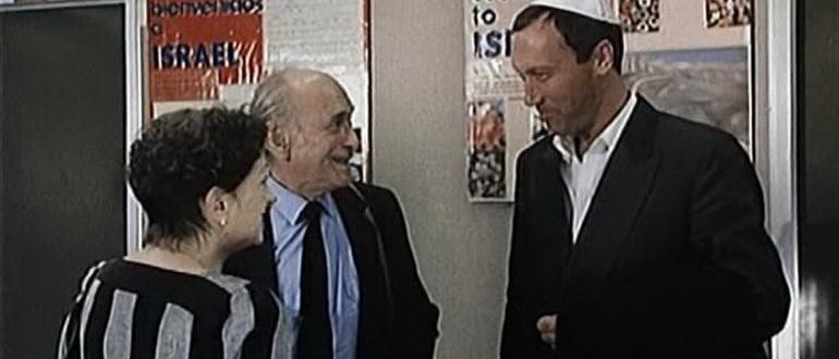 кадр из фильма Паспорт (1990)