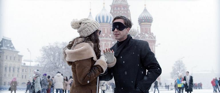 комедия Без границ (2015)