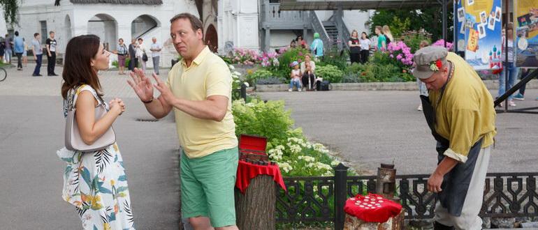 кадр из сериала Воронины (2009)