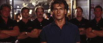 кадр из фильма Придорожная закусочная (1989)
