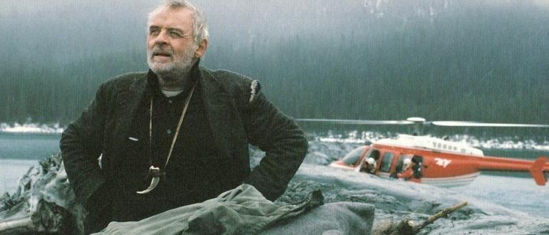 фильм На грани (1997)
