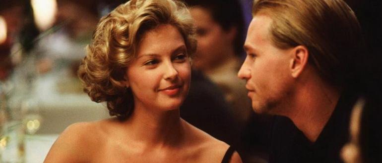 триллер Схватка (1995)