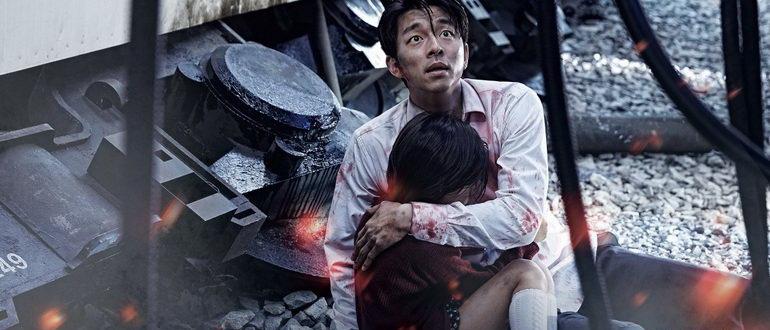 кадр из фильма Поезд в Пусан (2016)