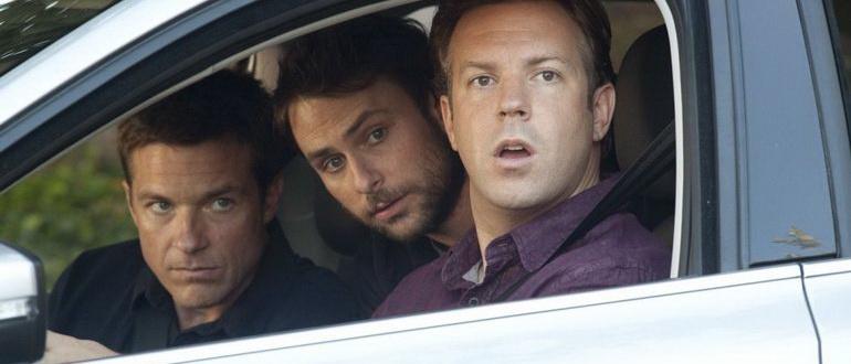 фильм Несносные боссы (2011)