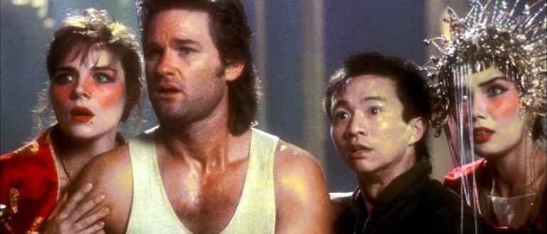комедия Большой переполох в маленьком Китае (1986)