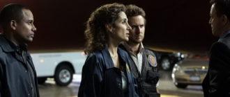 детектив Место преступления: Нью-Йорк (2004)