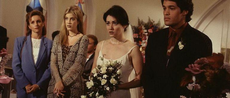 Беверли-Хиллз 90210 (1990)