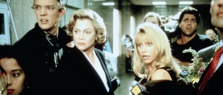 персонажи из фильма Мамочка-маньячка-убийца (1994)