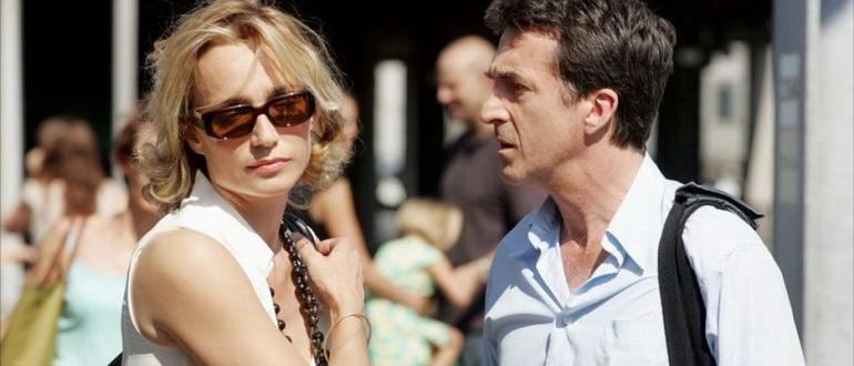 Не говори никому (2007)