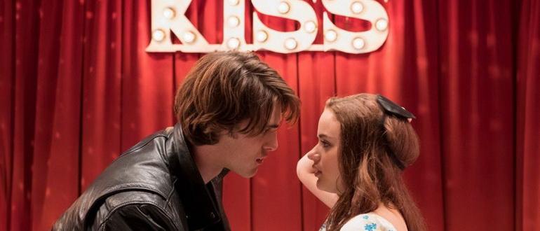 Будка поцелуев (2018)