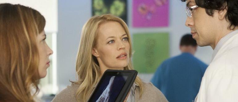 героиня из сериала Следствие по телу (2011)