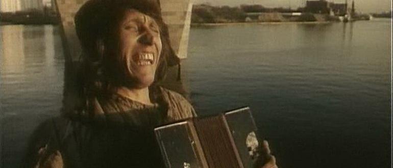ужасы Гонгофер (1992)