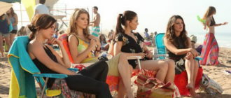 Беверли-Хиллз 90210: Новое поколение (2010)