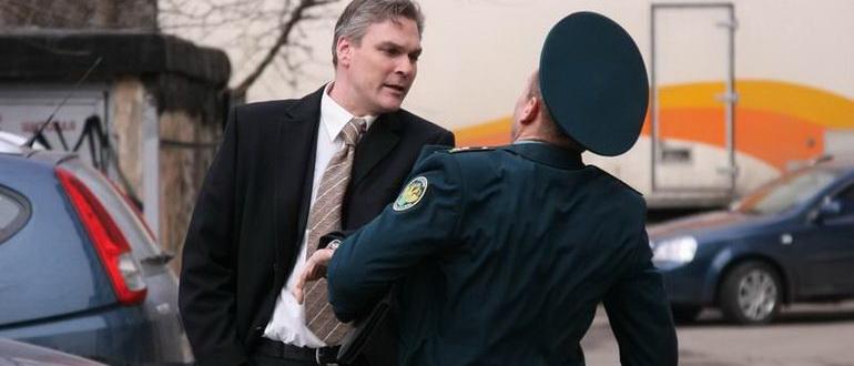 сериал Петрович (2012)
