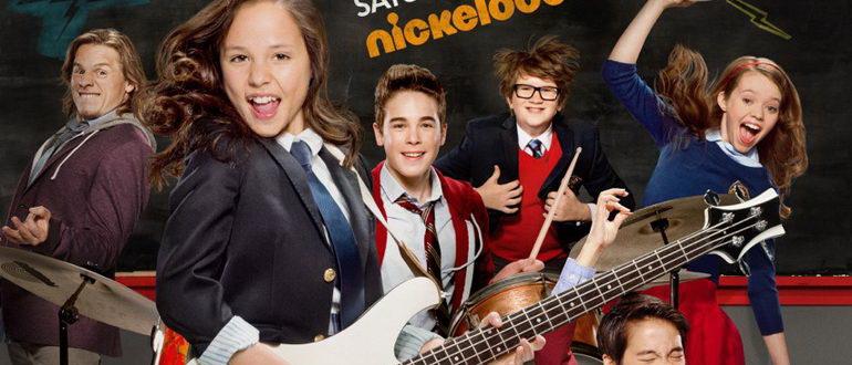 Школа рока (2016)