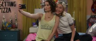 кадр из сериала Алекса и Кэти (2018)