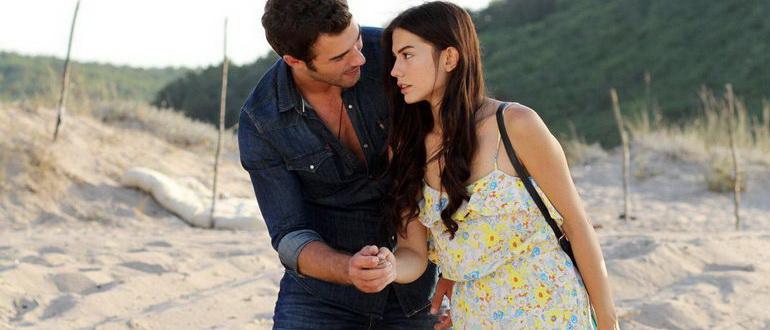 турецкие сериалы для подростков
