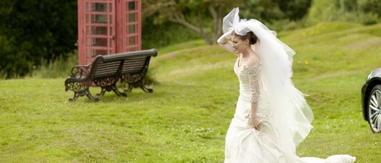 мелодрама Ловушка для невесты (2011)