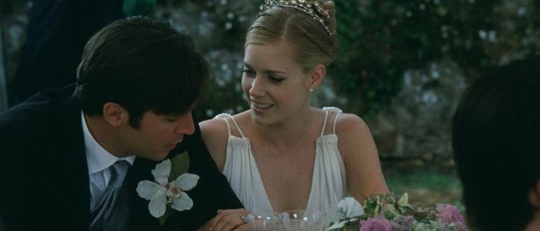 фильмы про свадьбу зарубежные комедии